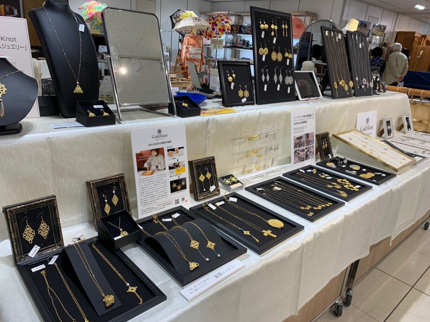 JR京都伊勢丹日本の職人展Gold-Knot2